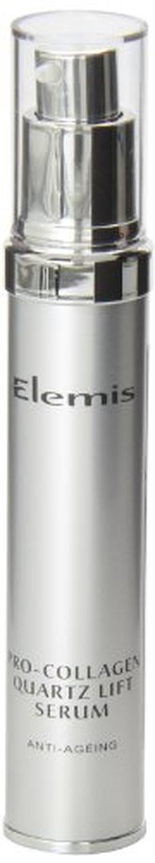 ELEMIS Pro-Collagen Quartz Lift Serum, 1.0 fl.oz. 370W Face Steamer Moisturizing Mist Steam Sprayer Facial Humidifier Thermal Sprayer Skin Care Deep Cleanser Beauty Instrument