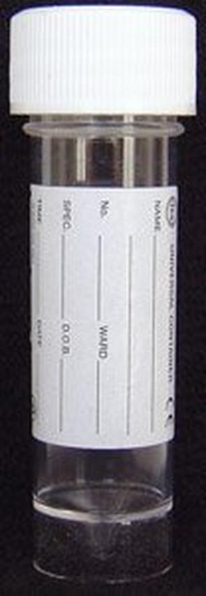 Aidability urine sample bottle 20ml
