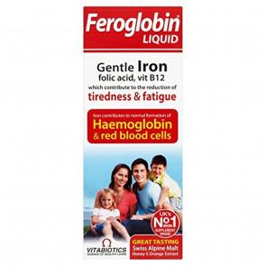 (2 PACK) - Vitabiotics Feroglobin B12 Liquid | 200ml | 2 PACK - SUPER SAVER -...
